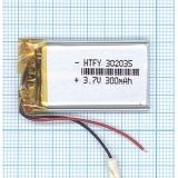 Аккумулятор Li-Pol (батарея) 3*20*35мм 2pin 3.7V/300mAh
