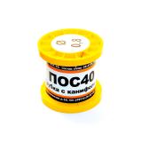Припой-катушка ПОС-40 с канифолью, диам. 0,8 мм, 100 гр