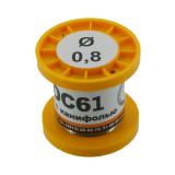 Припой-катушка ПОС-40 с канифолью,  диам. 0,8 мм, 50 гр