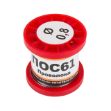 Припой-катушка ПОС-61 без канифоли,  диам. 0,8 мм, 100 гр