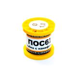 Припой-катушка ПОС-61 с канифолью, диам. 1,0 мм, 100 гр