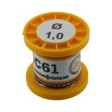 Припой-катушка ПОС-61 с канифолью, диам. 1,0 мм, 50 гр