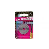 Припой-спираль AL-220 1.5mm, для пайки алюминия