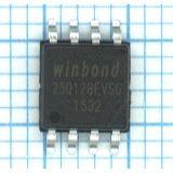 Микросхема ПЗУ W25Q128FVSG