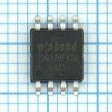 Микросхема ПЗУ W25Q128FVSQ