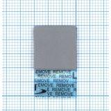 Термопрокладка 0,5x15x15mm-15шт