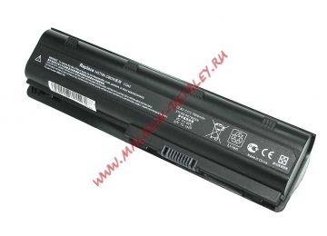 Аккумуляторная батарея (аккумулятор) для ноутбука HP 630 635 G6-1000 G62 HP 630 DV6-3000 DV6-6000 G7-1000 G7-2000 G72 7800mAh OEM (усиленный)