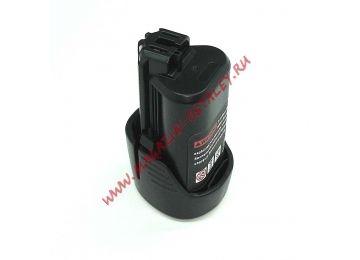 Аккумулятор для BOSCH (p/n: D-70745, 2607336013, 2607336014, BAT411, 7074B.V), 2Ah 10.8V Li-ion