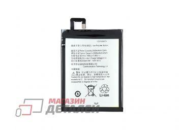 Аккумулятор для Lenovo Vibe S1 (S1a40) (BL250) (VIXION)