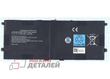 Аккумуляторная батарея SGPBP03 для SONY Xperia Tablet S 6000mAh 22.2 Wh