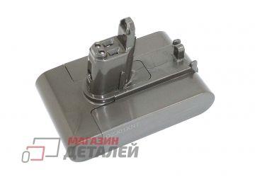 Аккумулятор для пылесоса Dyson DC31, DC35, DC56 Type B. Li-ion, 2500mAh, 22.2V