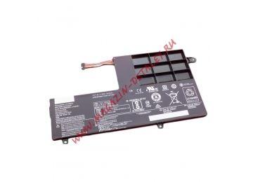 Аккумуляторная батарея (аккумулятор) L15L2PB1 для ноутбука Lenovo Ideapad 510-14IKB (v. 2) 7.6V 4410mAh Premium