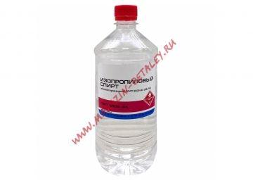 Спирт изопропиловый (изопропанол абсолютированный) ГОСТ 9805-84 упаковка 1л*5 шт. - купить в Москве за 1 850 р.