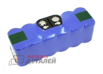Аккумулятор для пылесоса iRobot Roomba 600, 800, 980  Li-ion. 4800mAh, 14.4V - купить в Москве за 2 410 р.