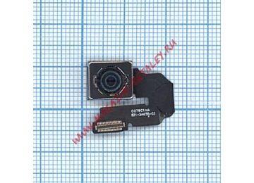 Камера задняя (основная) для iPhone 6S Plus - купить в Брянске и Клинцах за 1 150 р.