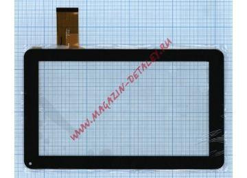 Сенсорное стекло (тачскрин) HK90DR2027 черный - купить в Москве за 435 р.
