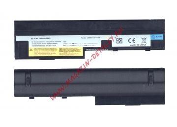 Аккумуляторная батарея (аккумулятор) L09S6Y14 для ноутбука Lenovo S100 S10-3c S10-3s S110 S205 U160 U165 10.8V 4400-5200mAh черный OEM