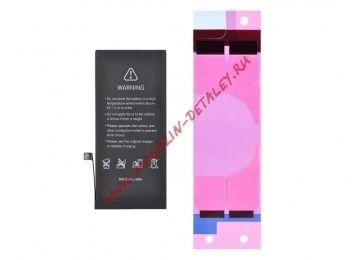 Аккумуляторная батарея (аккумулятор) для iPhone 8 Plus 2691mAh с монтажным скотчем Vixion - купить в Брянске и Клинцах за 995 р.