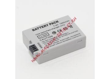 Аккумуляторная батарея (аккумулятор) LP-E8 для Canon EOS 550D, 600D, 650D, 700D, EOS Kiss X4, X5, X6, Rebel T2i, T3i, T4i