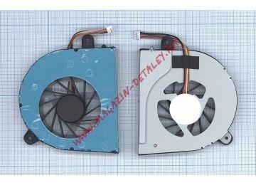 Вентилятор (кулер) для ноутбука Lenovo IdeaPad G400S G405S G500S G505S Z501 Z505