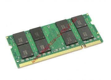 Оперативная память для ноутбуков Ankowall SODIMM DDR2 4ГБ 800 MHz PC2-6400 - купить в Брянске и Клинцах за 4 470 р.