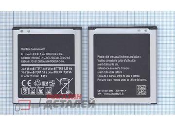 Аккумуляторная батарея (аккумулятор) EB-BG355BBE для Samsung SM-G355H DS, Galaxy Core 2 Duos, SM-G3559 3.8V 7.60Wh