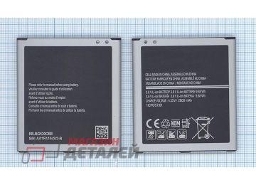 Аккумуляторная батарея (аккумулятор) EB-BG530BBC для Samsung Galaxy Grand Prime (SM-G530H, SM-G5309W) 3.8V 9.88Wh