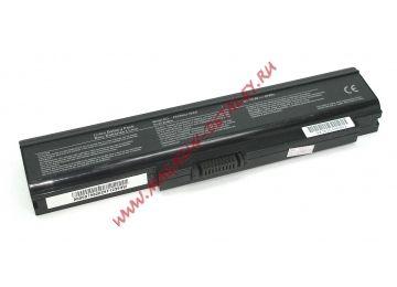 Аккумуляторная батарея (аккумулятор) PA3593U-1BAS для ноутбука TOSHIBA Satellite Pro U300 5200mAh Premium