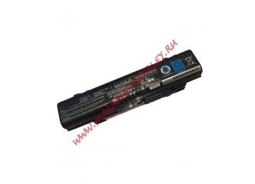 Аккумуляторная батарея (аккумулятор) PA3757U-1BRS для ноутбука TOSHIBA Qosmio F60 F750 F755 48 Wh OEM