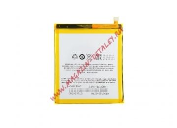 Аккумуляторная батарея (аккумулятор) BA612 для Meizu M5s VIXION