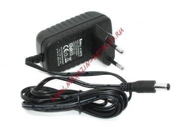 Блок питания (сетевой адаптер) для роутеров D-Link, Asus 5V 2A (5,5x2,5)