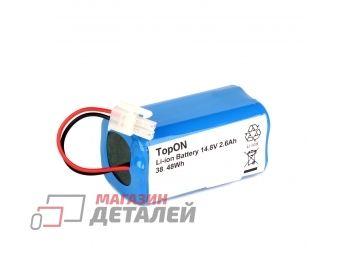 Аккумулятор для робота-пылесоса Chuwi iLife A4, A6, V7, V7s Pro, W400 14.8V 2600mAh (Li-Ion) TopON - купить в Москве за 2 290 р.