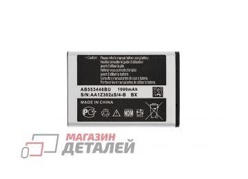 Аккумулятор для Samsung C5212 Duos/C3212 Duos/C3300/E1182/E2232 (AB553446BU) (VIXION)