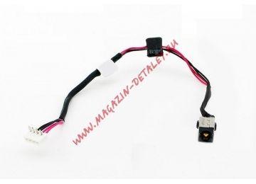 Разъем питания для ноутбука Toshiba Satellite C660, C850, C870, C870D, C875, L850, L875D, S855 с кабелем