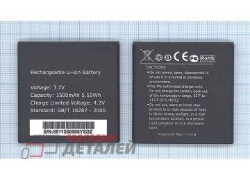 Аккумуляторная батарея (аккумулятор) PAP4322 DUO для Prestigio 4322 Multiphone