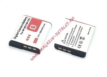 Аккумуляторная батарея (аккумулятор) NP-BG1 для Sony DSC-H10, DSC-H10/B, DSC-H10B, DSC-H20, DSC-H3