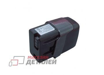Аккумуляторная батарея (аккумулятор) DJ96-00205B для пылесоса Samsung VCA-SBT60 - купить в Москве и России за 9 430 р.