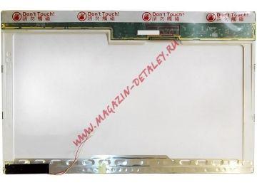 Матрица для ноутбука B154EW02 v.1 - купить в Москве за 2 470 р.