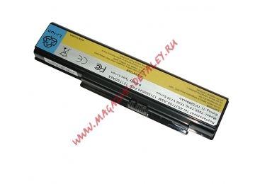 Аккумуляторная батарея (аккумулятор) для ноутбука Lenovo IdeaPad Y500, Y510, Y530, Y710, Y730, V550 4400mah OEM