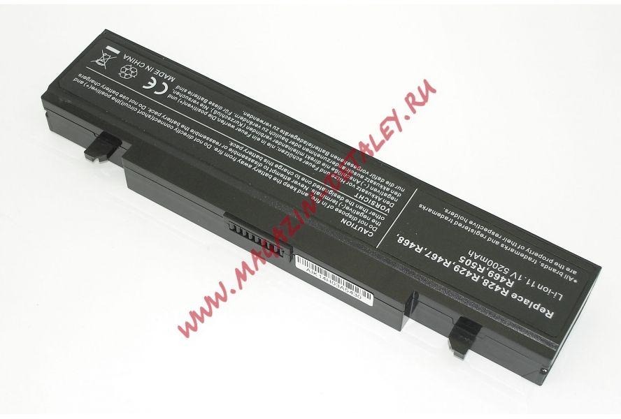 Купить аккумуляторную батарею для ноутбука samsung r525