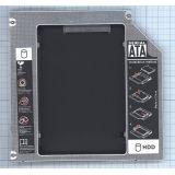 Переходник дополнительного HDD кредл в отсек CD/DVD SATA