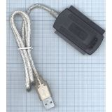 Переходник USB IDE 40 IDE 44 SATA