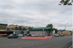 Поворачиваете налево по указателю Автостанция Варшавская