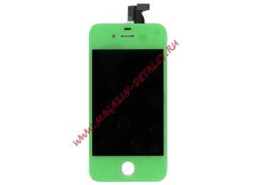 Экран в сборе (матрица + тачскрин) Apple iPhone 4S green без крепежа