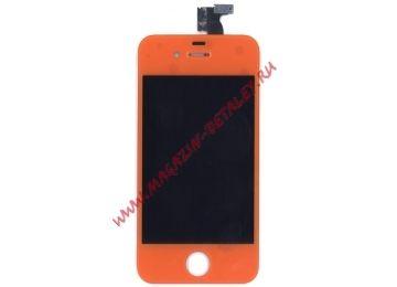 Экран в сборе (матрица + тачскрин) для Apple iPhone 4g orange без крепежа