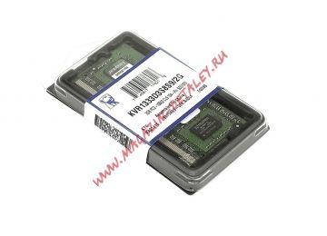 Модуль памяти KINGSTON KVR1333D3S8S9/2G DDR3- 2Гб, 1333