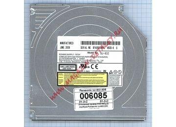 Оптический привод DVD RW Panasonic UJ-832 для ноутбуков (IDE интерфейс)