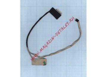 Шлейф матрицы для ноутбука Dell Vostro 3560, qcl20