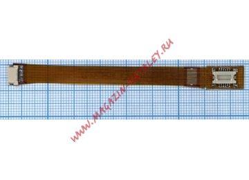 Переходник HQ-LED 9/12pin to connector