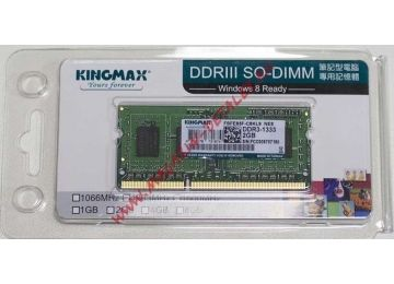 Модуль памяти KINGMAX DDR3- 2Гб, 1333, SO-DIMM, Ret